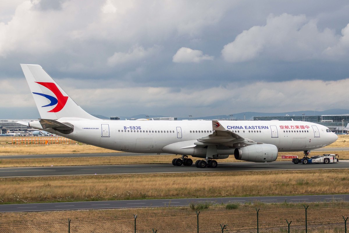 China Eastern Airlines (MU-CES), B-5936, Airbus, A 330-243, 10.07.2017, FRA-EDDF, Frankfurt, Germany