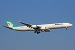 Mahan Air, EP-MMH, Airbus A340-642, 25.September 2016, MUC München, Germany.