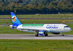 A 320-212 Condor, D-AICC, beim Start in DUS - 01.10.2015