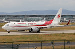 Air Algerie 7T-VJO rollt zum Start in Frankfurt 8.7.2016