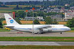 Russian Air Force, RA-82038, Antonov An-124-100, msn: 9773054955077, 19.Juni 2015, ZRH Zürich, Switzerland.