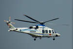 Jindal Panther Aviation Ltd, VT-JSA, Agusta Westland AW-139, 03.März 2017,  VNS Varanasi, India.