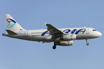 Adria Airways, S5-AAP, Airbus, A319-132, 05.05.2016, FRA, Frankfurt, Germany