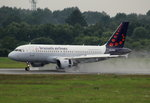 Brussels Airlines, OO-SSA, (c/n 2392),Airbus A 319-111, 22.07.2016, HAM-EDDH, Hamburg, Germany