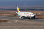 Germanwings, Airbus A 319-132, D-AGWZ, TXL, 08.03.2016