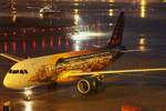 Brussels Airlines, OO-SNF, (c/n 2810),Airbus A 320-214, HAM-EDDH, Hamburg, Germany (Amare livery)