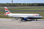 G-EUYB British Airways Airbus A320-232  zum Start am 20.04.2016 in Tegel