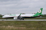 D-AYAZ EVA Airways Airbus A321-211(WL)  B-16223  7054  gelandet am 26.04.2016 in Finkenwerder